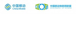 China Mobile produce un purificador de agua con Blockchain